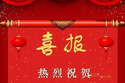 【喜讯】祝贺锐凌光电中标中国人民解放军部队大礼堂LED显示屏项目