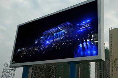 户外全彩led显示屏哪家好?